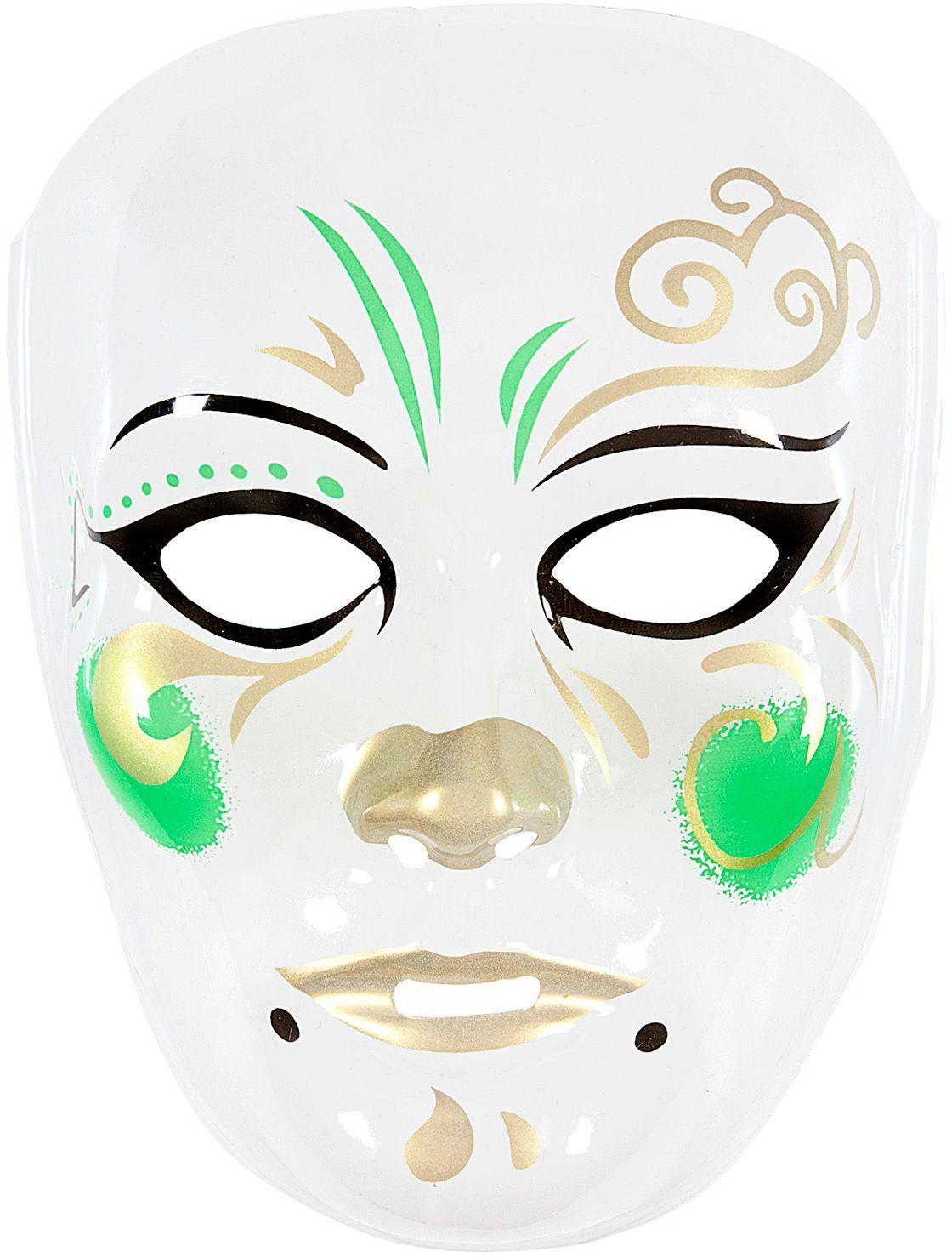 Braziliaanse carnaval masker