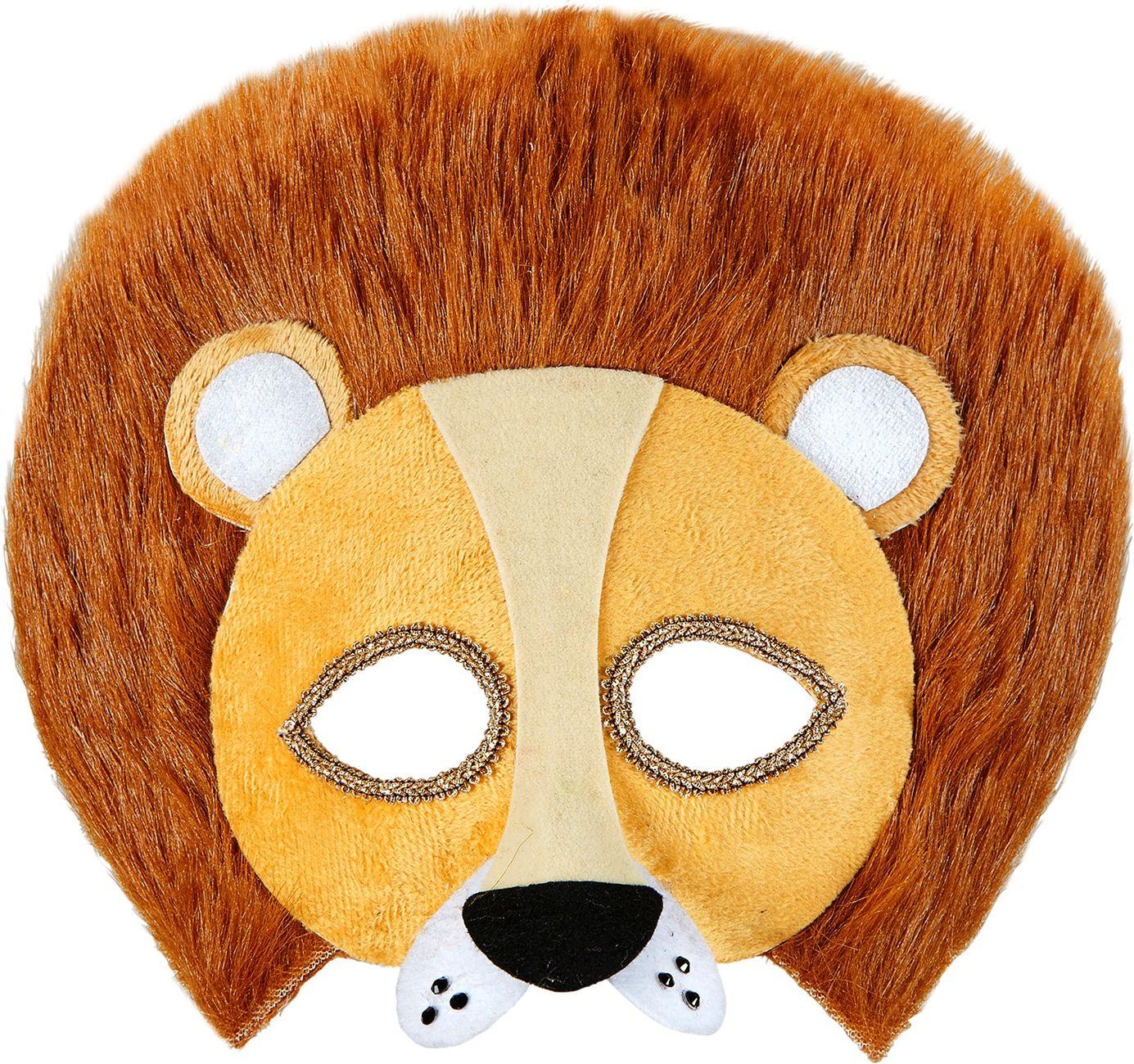 Leeuw oogmasker