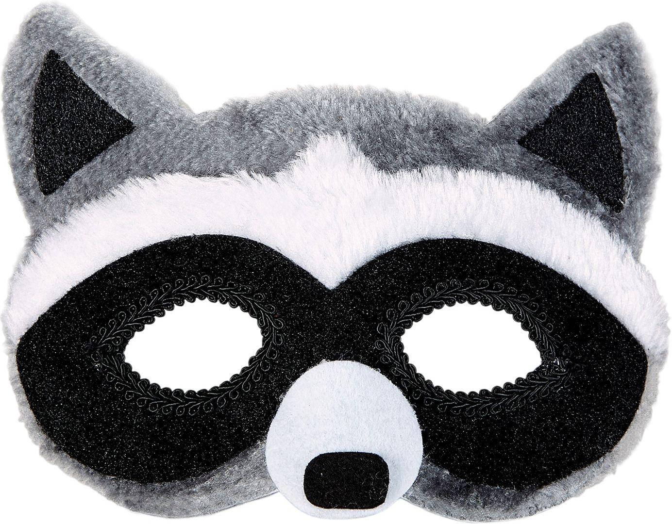 Wasbeer oogmasker